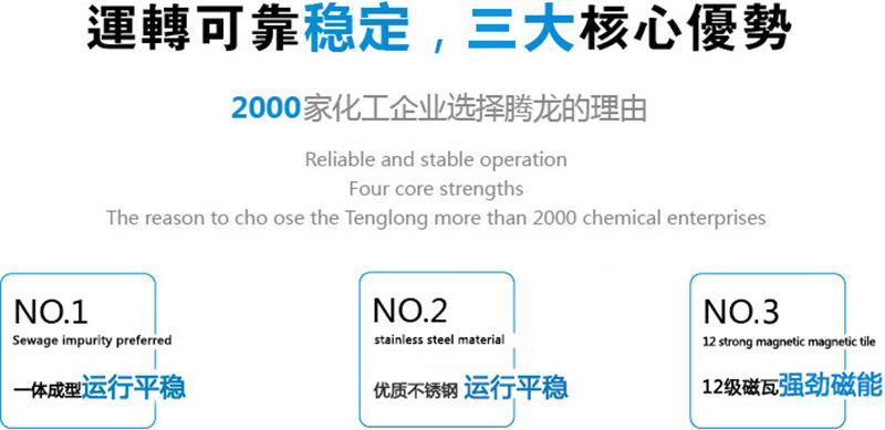 CQB50-32-160P不锈钢磁力泵 全封闭 无泄漏 防爆磁力泵 厂家直销示例图3