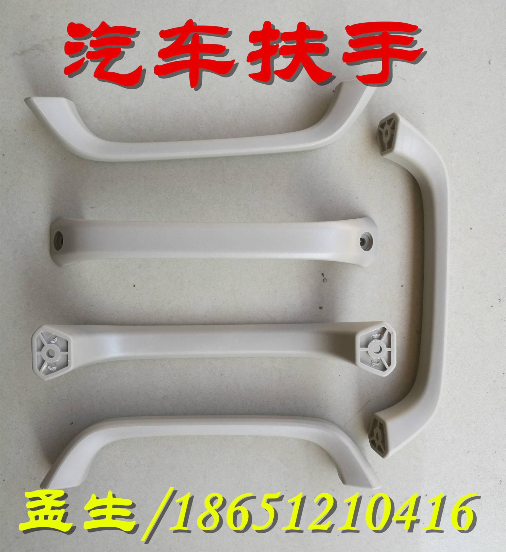 厂家直销 本色玻纤增强30% 尼龙PA6  环保白色 性能稳定,性价比示例图4