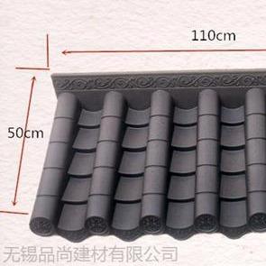 屋面连体仿古树脂瓦 古建装饰中式仿古瓦 复古一体仿古瓦