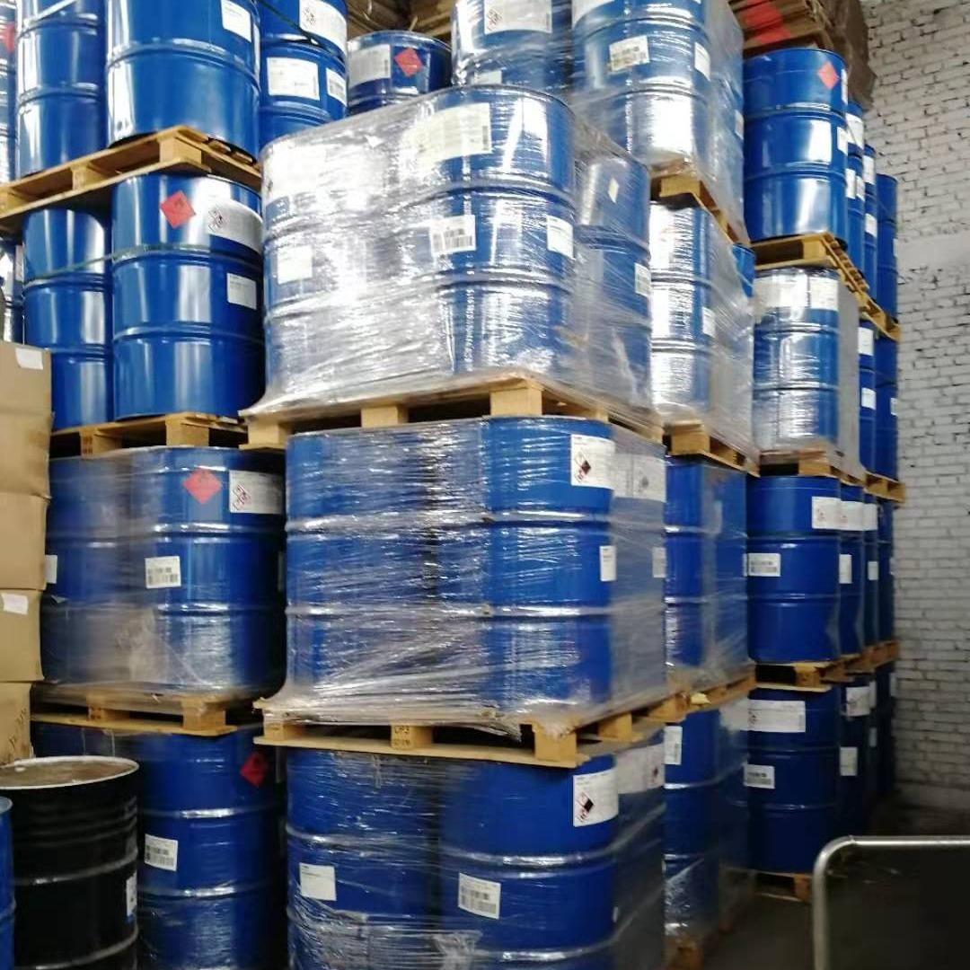 巴斯夫燃油添加剂  巴斯夫燃油动力复合剂  德国巴斯夫