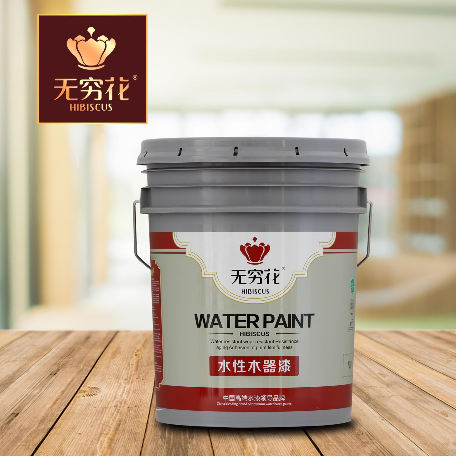 水漆木器漆加盟 无穷花品牌,木器水漆 家具水漆 水漆厂家 环保木器漆