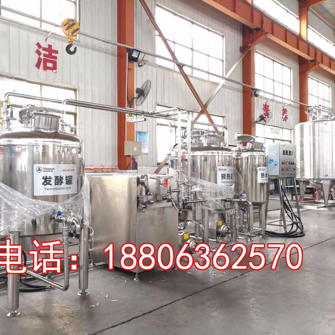 牛奶生产线,牛奶全套生产设备,牛奶加工设备