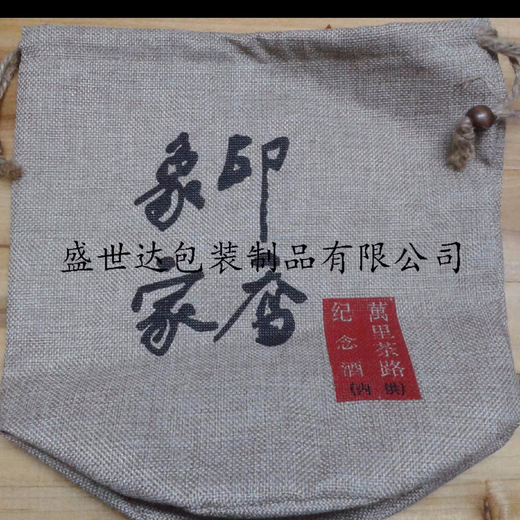 厂家供应麻布束口袋定做抽绳收纳布袋定制礼品束口麻布袋低价批发图片