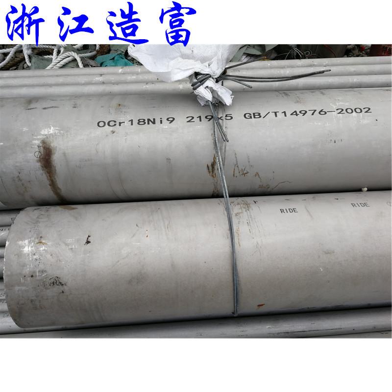 304不锈钢管 不锈钢圆管/316不锈钢管/201不锈钢拉丝管 不锈钢管示例图4