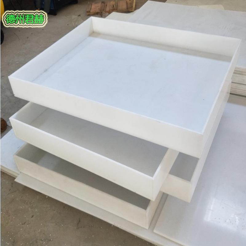 聚丙烯酸洗槽焊接專業定做白色PP板水箱沉淀池電解池污水池電鍍池示例圖12