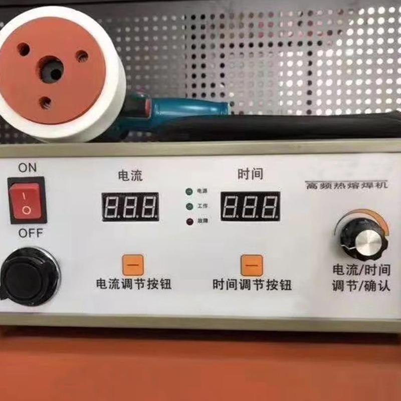 鼎东高频热熔焊机  超声磁焊机  热熔焊机