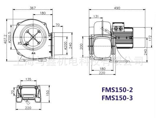 FMS150-2多翼式风机 低压鼓风机 冷却鼓风机 散热鼓风机 离心风机示例图10