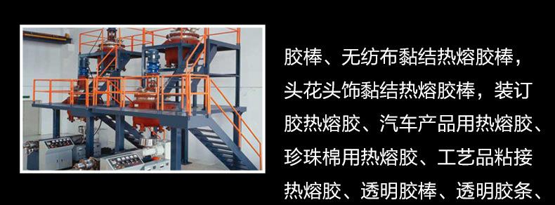 净水器CTO滤清器使用高粘度环保热熔胶棒胶条11mm270mm优质高粘度示例图29