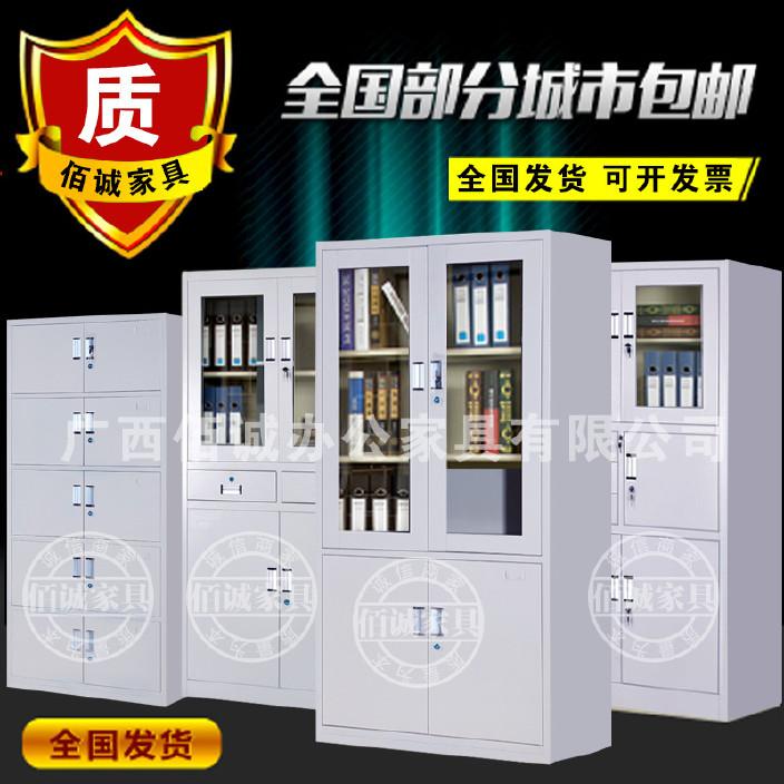 广西文件柜铁皮柜档案柜资料柜财务凭证柜带锁办公柜子储物柜矮柜