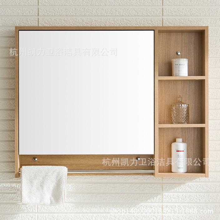现代简约实木定制浴室卫生间镜柜镜箱防水储物置物柜卫浴镜子壁挂