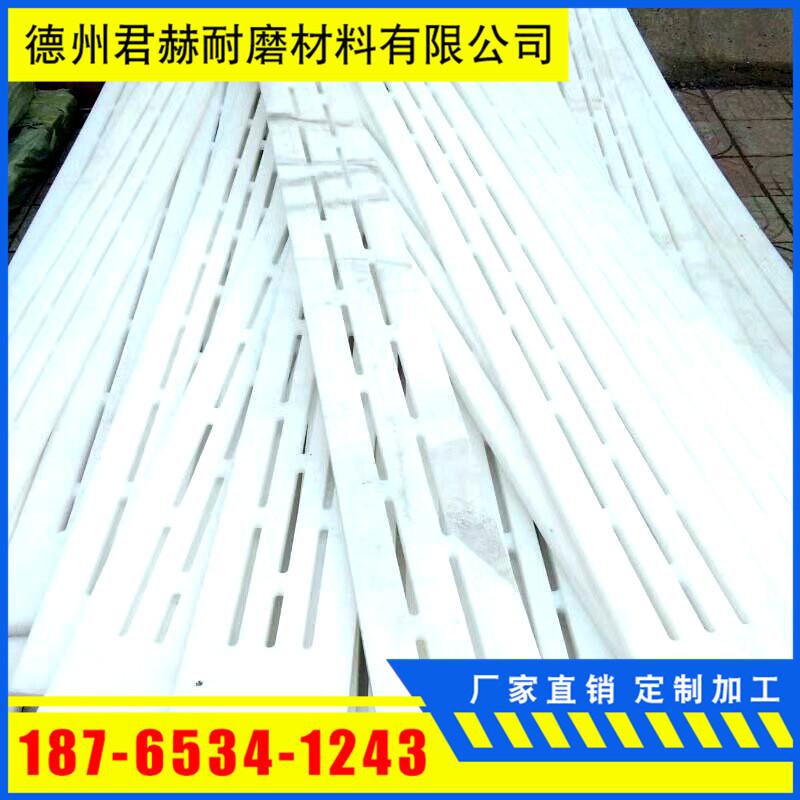 厂家直供UHMWPE板材异型加工件 超高分子聚乙烯链条导轨异型件示例图4