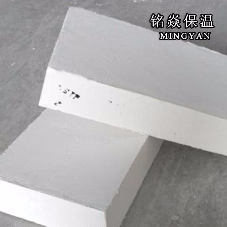 廊坊铭焱微孔硅酸钙,白色无石棉微孔硅酸钙新型保温绝热材料