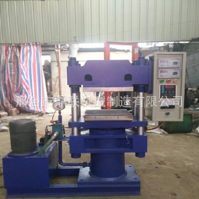 聚氨酯平板四柱式电加热v平板机器设备热压机自洁消毒器wts-2b图片