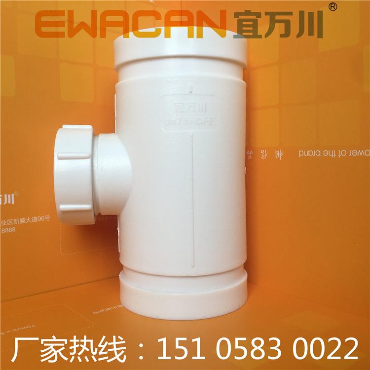 沟槽式HDPE超静音排水管,HDPE沟槽管,压环卡箍,厂家直销示例图5