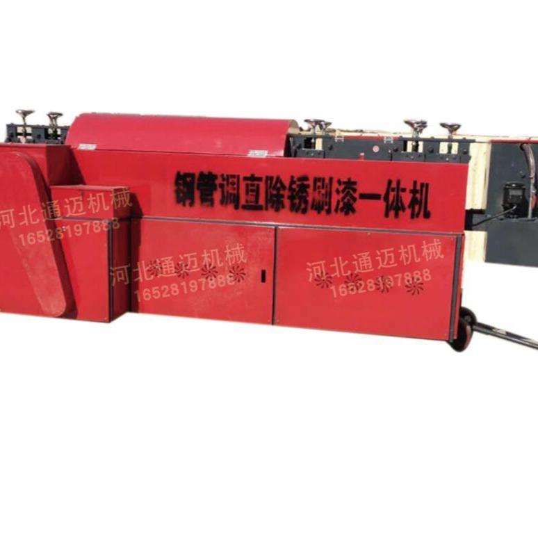 减速机   变速机    钢管调直机  除锈电机   通迈机械厂家