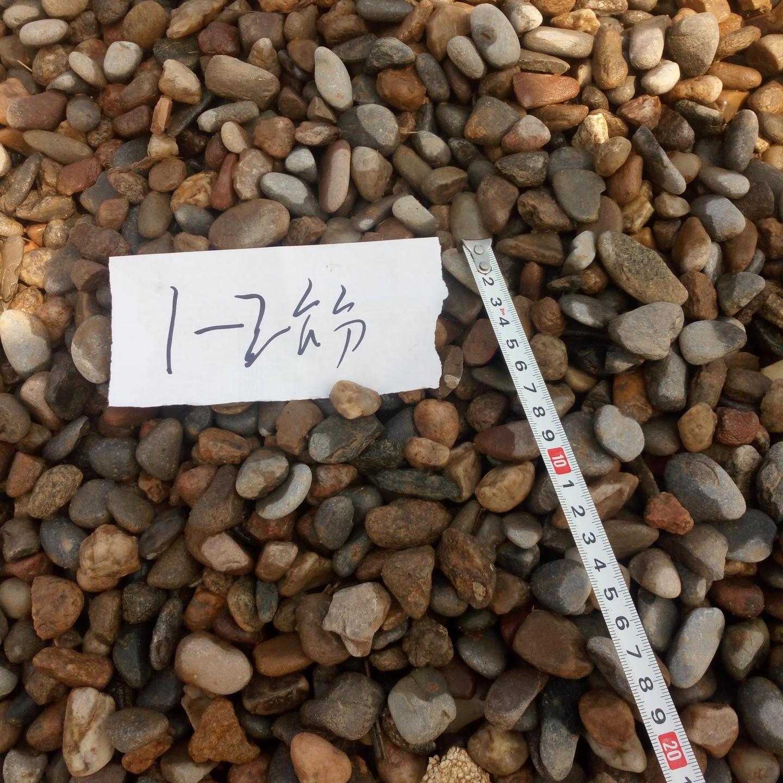 河北污水处理用天然鹅卵石滤料厂家 永顺鹅卵石滤料价格4-8 8-16 16-32 32-50毫米