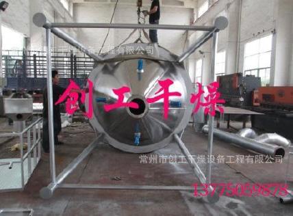 YPG压力喷雾干燥机、压力喷雾干燥机、节能喷雾干燥机图片