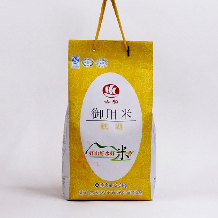 纸塑复合袋手提大米编织袋定做礼品大米袋子食品大米袋定制批发图片