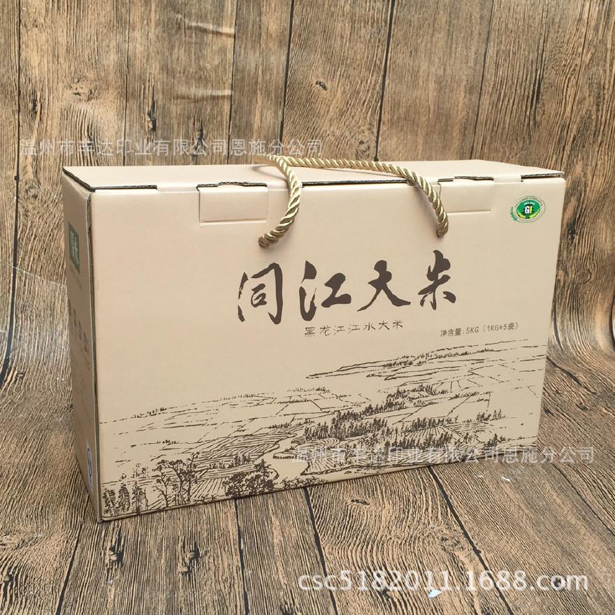 厂家定做五常大米同江大米包装瓦楞礼盒稻花香纸盒5个米砖礼盒图片