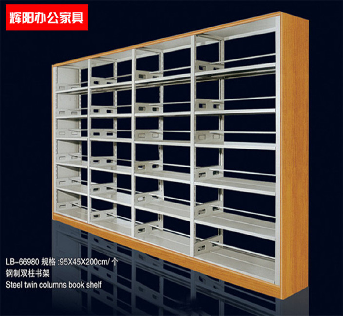 厂家批发 西安钢制书架 图书馆双面书架 电子存包柜 档案密集架