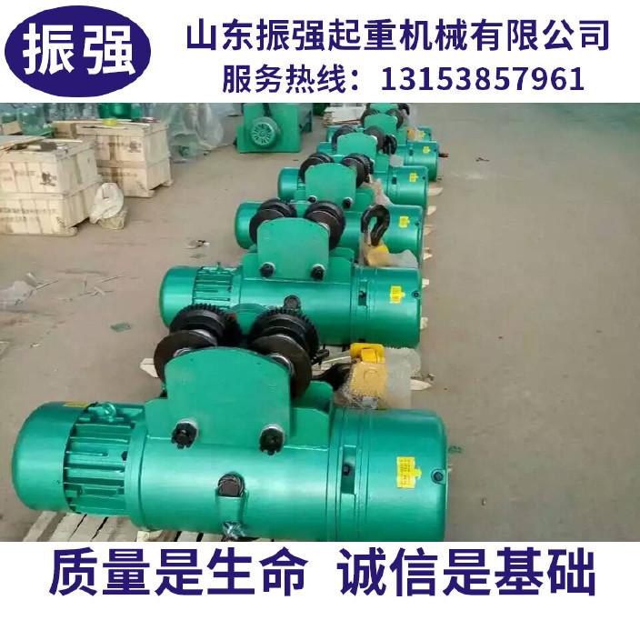 厂家供应 电葫芦 25t钢丝绳葫芦吊 小型电动葫芦