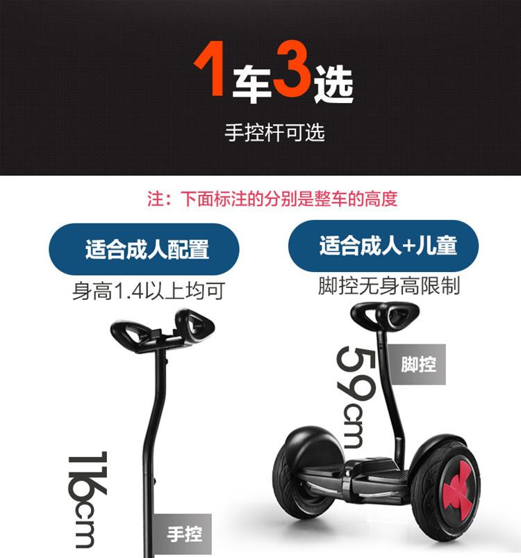 网销精品:智能电动平衡车锂电池驱动电动两轮平衡车成人型