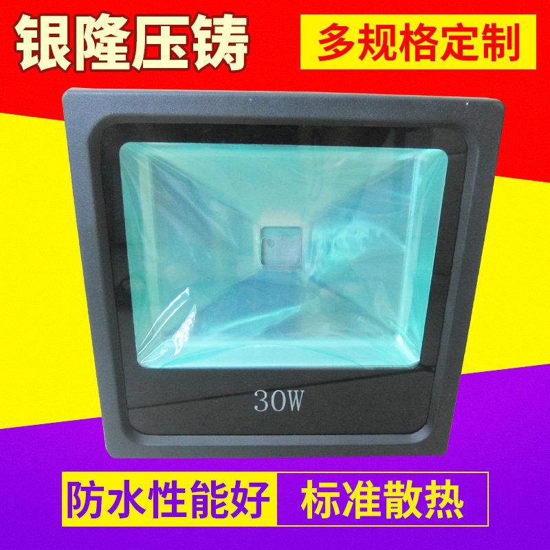 廠家直銷 LED大功率 30W新款四方 投光燈外殼套件  泛光燈外殼