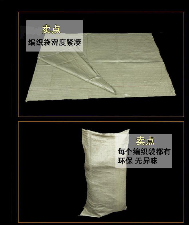 灰�G色���z��袋生�a�S家特�r平方48克蛇皮袋子100*150大袋子示例�D26