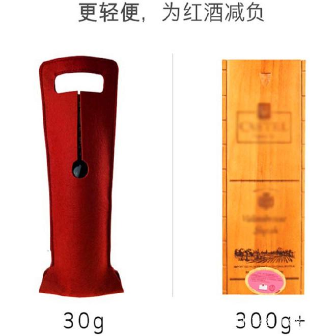 新款单支毛毡红酒袋红酒包装葡萄酒礼盒布袋礼品袋拎袋现货批发示例图2