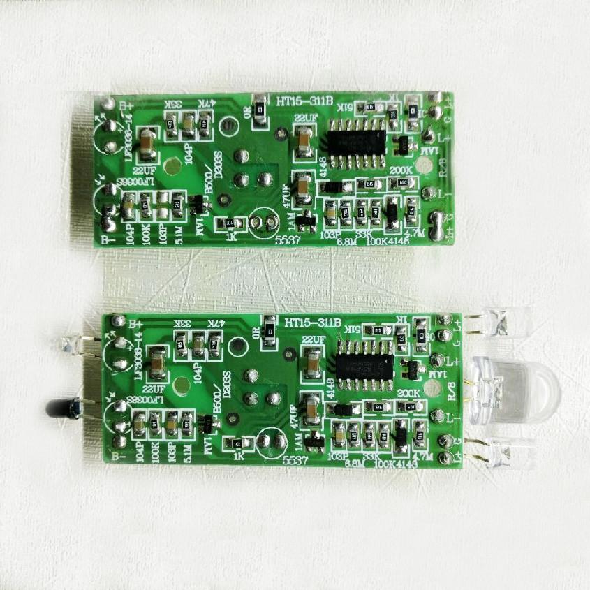 感应马桶灯pcb电路板设计 抄样打板 线路板smt贴片加工