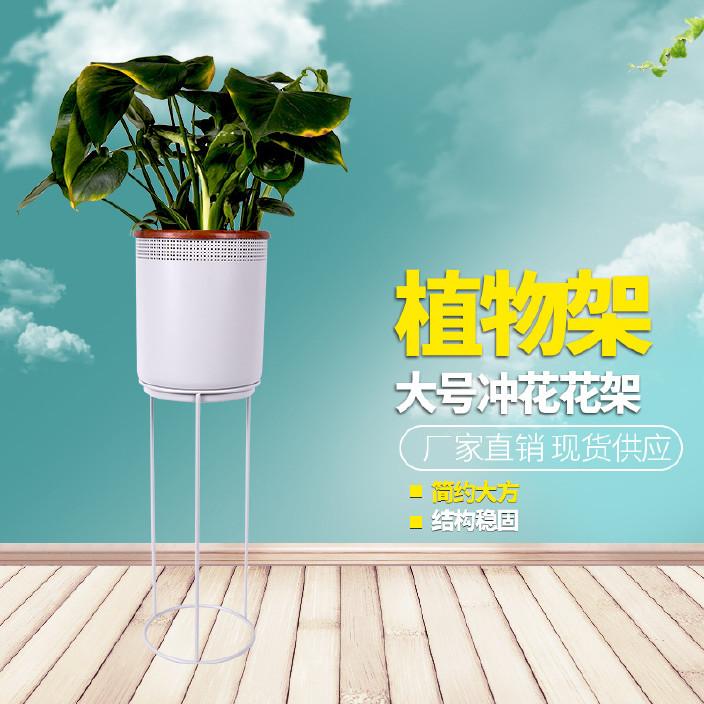 厂家直销现货落地植物架 欧式风格几何植物架 铁制喷塑工艺图片