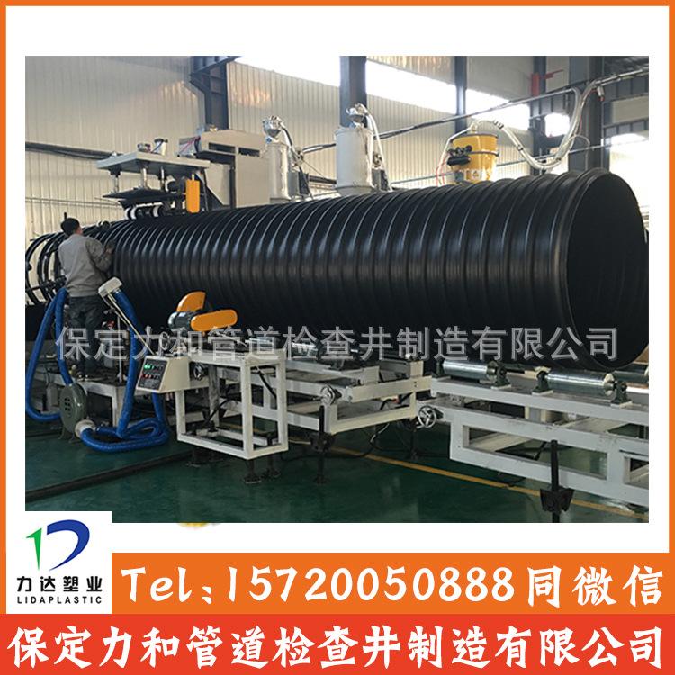 源头厂家实力生产 钢带管 聚乙烯螺旋波纹管 高环刚度示例图13