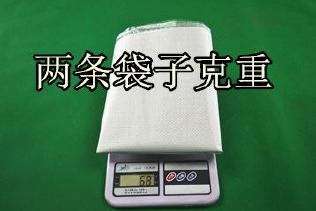 白色中厚覆膜防水��袋40*65�子粉包�b袋再生料防水打包袋批�l示例�D15
