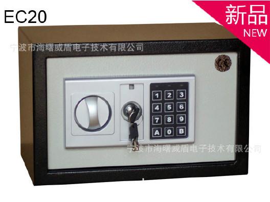 江浙沪包邮EC20迷你保险箱 家用保险箱 墙壁保险箱柜 指纹保险柜