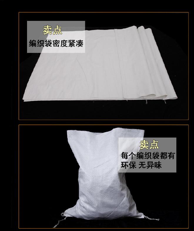 �F白袋子看完照片�S家直�N35*50��袋批�l小�塑料��袋�S家中厚袋子示例�D26