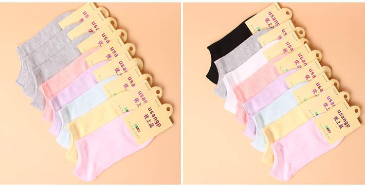 优上品【3-8双装】袜子女短筒袜春夏秋季浅口低帮船袜防臭女棉袜示例图11