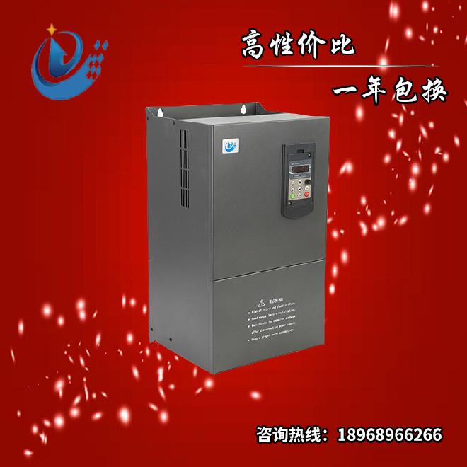 工廠直銷93KW三相380V冶金軋機電機專用國產矢量變頻器
