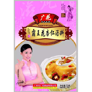广花大蒜2016调味品中药材煲汤料广低价腌咸了怎么办图片