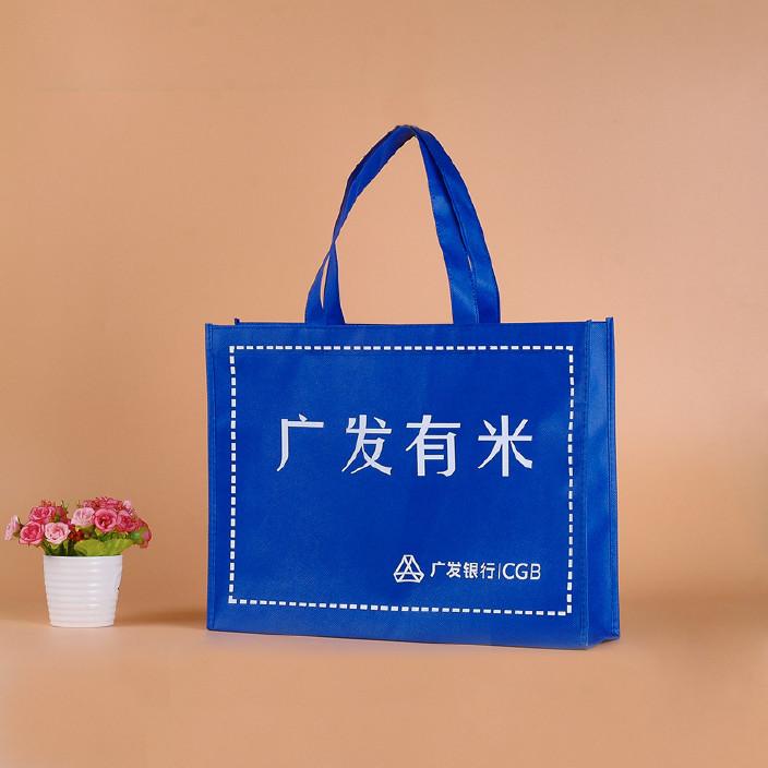 无纺布袋子现货环保礼品袋购物袋广告袋定制手提袋子批发定做LOGO图片
