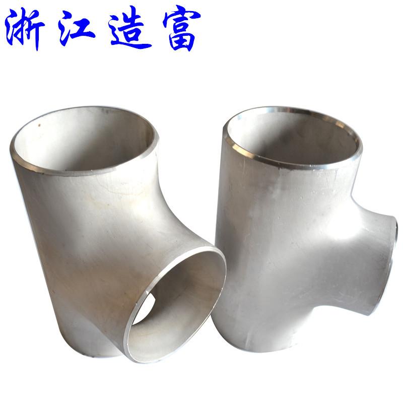 厂家生产 不锈钢三通 焊接三通 卫生级冲压 等径三通 同径三通示例图3