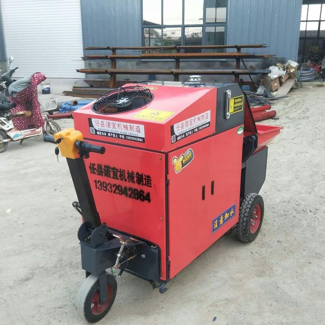 诺宜销售 NY-20大型混凝土输送泵  室内二次构造浇筑泵