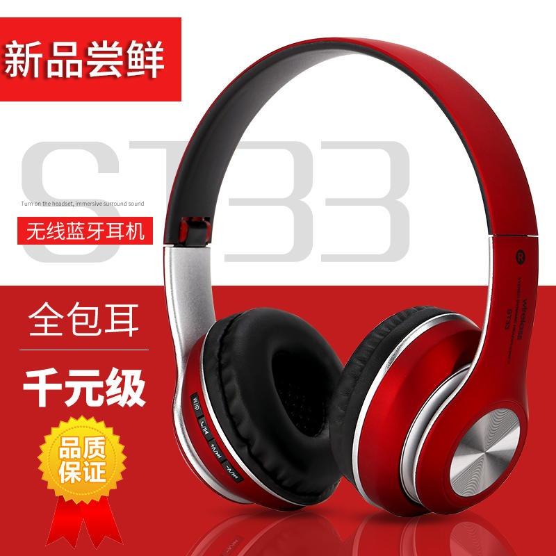 DODGE 蓝牙耳机头戴式 重低音大耳罩 插卡收音机无线耳麦 多功能耳机 立体声有线无线两用 耳机厂家 ST耳机系列