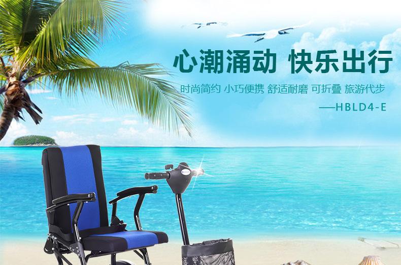 包邮上海互邦电动轮椅HBLD4-E轻便可折叠老年残疾人代步车家用示例图14