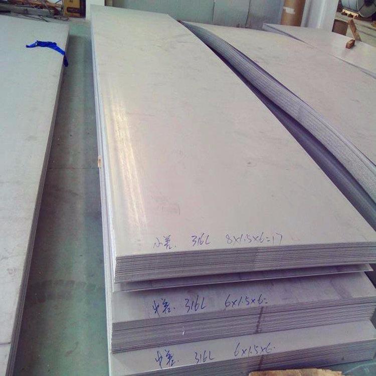 8K镜面不锈钢板 304不锈钢平板 可开平拉丝 满2吨送木架