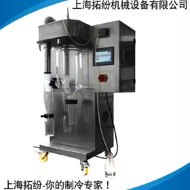 上海拓纷厂家实验型喷雾干燥机小型喷雾干燥仪 实验室喷雾干燥器图片