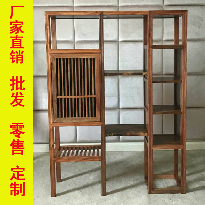 新中式实木书架置物架客厅摆设架博古架现代古董架小户型家具组合