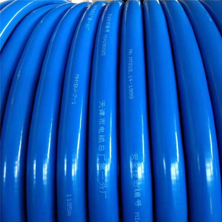MHJYV矿用通信电缆示例图2