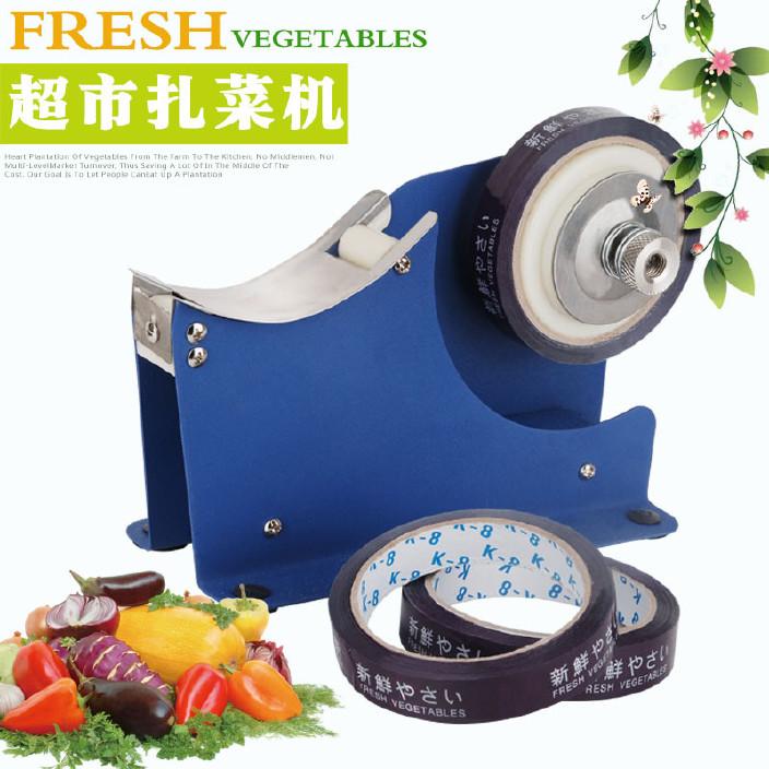 蔬菜商店专用扎带机胶带扎口机蔬菜捆扎机捆菜机半自动超市扎菜机