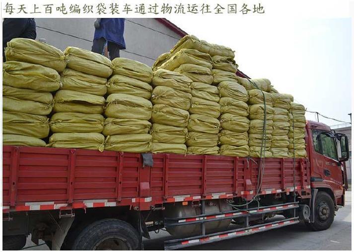 小�透明20斤米袋/10公斤全透新料大米�Z食袋底�r/35*60��袋示例�D16