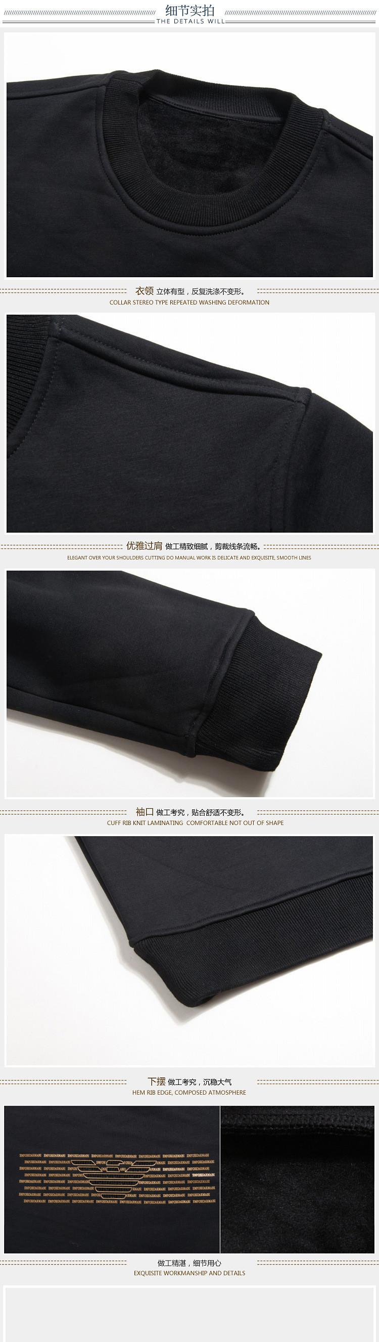 16日系男�b加�q定制男式�l衣男式�\��V告若是以衫�L袖上衣 一件代�l示例�D13